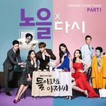 please come back, mister ost - v.a