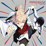 strider's high (single) - oxt