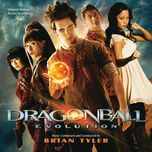 dragonball: evolution (original motion picture soundtrack)  - brian tyler