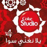 coke studio season 4 - v.a