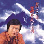 zai yu tian bi gao - quan chinh kiet (michael kwan)