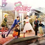 one more happy ending ost - v.a
