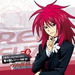 cardfight!! vanguard asia circuit: character songs (vol. 6) (single) - abe atsushi