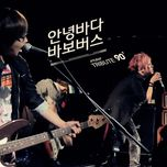 `tribute90` part 5 (single) - bye bye sea