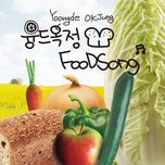 food song (single) - yongde okjung