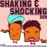 i'm gonna hate (digital single) - shaking shocking