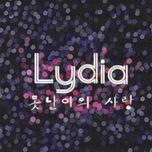 ugly love (single) - lydia