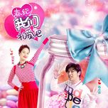 we are in love 2 - song ji hyo & tran bach lam (vietsub) - v.a
