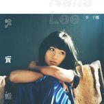 shuo shi hua (single)  - nana lee