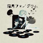 shimotsuki phonogram - hatsune miku, megurine luka, kagamine rin, gumi, nekomura iroha, yuzuki yukari