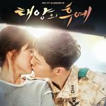 descendants of the sun ost - v.a