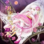 getueisaika irodori - hatsune miku, gumi, yuzuki yukari, ia, v4 flower, yoko