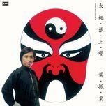 tai ji zhang san feng (li de dian shi ju tai ji zhang san feng zhu ti qu) - diep chan duong (johnny ip)