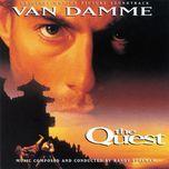 the quest (original motion picture soundtrack) - randy edelman