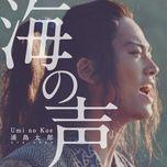 umino koe (digital single) - kiritani kenta