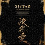 insane love (mini album) - sistar