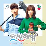 oh hae young again ost - v.a