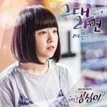 beautiful gong shim ost - v.a