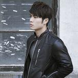 zi wo cui mian (single) - yan ting