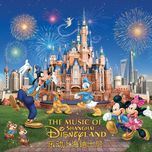 the music of shanghai disneyland - v.a