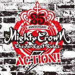 action! (single) - mighty crown family