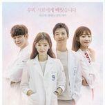 doctors (luong y - buoc ngoat cuoc doi) ost - v.a