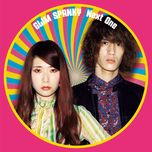 ikari wo kureyo (single) - glim spanky