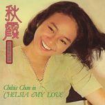 qiu xia (yuan ban dian ying cha qu) - chelsia chan