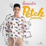 shy (single) - petch jessada
