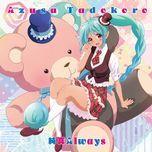 innocence always (single) - azusa tadokoro