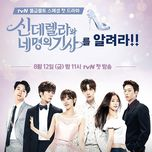 lo lem va bon chang hiep si (cinderella and four knights) ost - v.a