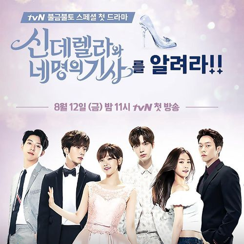 For You (Cinderella And Four Knights OST) - BTOB | Lọ Lem Và Bốn Chàng Hiệp  Sĩ (Cinderella And Four Knights) OST - V.A | Playlist NhacCuaTui