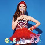 25 looks (mini album) - dang tu ky (g.e.m)