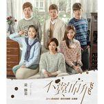 bu yi er fei (tv drama angel wings main theme song) (single) - luong tinh nhu (fish leong)