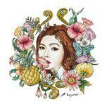 a'wesome (mini album) - hyuna
