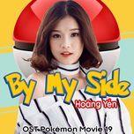 by my side (pokemon movie 19 ost) (single) - hoang yen chibi