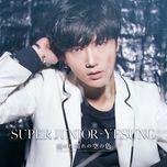 ame nochi hare no sora no iro (japanese single) - ye sung (super junior)