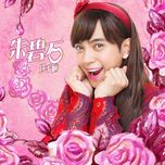 what's wrong / 你幹嘛 (single) - la chi tuong (show luo)