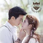 u-prince the series (chang hoang tu trong mo) ost - v.a