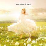 always (single) - kana nishino