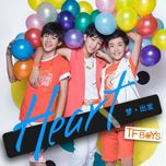 heart - start to love / 梦·出发 (mini album) - tfboys