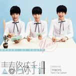 manual of youth / 青春修炼手册 (mini album) - tfboys