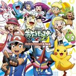 pokemon xy&z character song project collection (vol.2) - v.a