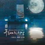 you are my world (single) - yoon mi rae