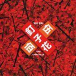 ding zi hua (single) - wu bai, china blue