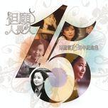 teresa teng 15th anniversary dan yuan ren chang jiu - dang le quan (teresa teng)
