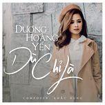 du chi la (single) - duong hoang yen
