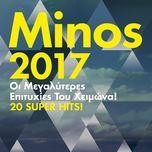 minos 2017 - v.a