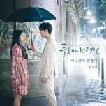 somewhere someday (the legend of the blue sea ost part 5) (single) - sung si kyung