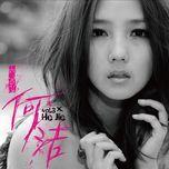 muon tro ve qua khu / 想要回到 - he jie (ha khiet)